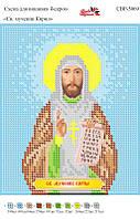 Святой мученик Кирилл. СВР - 5069 (А5) Частичная вышивка