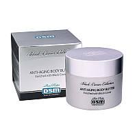 Масло для тела с эффектом антиэйджинга (замедления процессов старения), Mon Platin 250 мл
