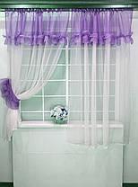 """Кухонные шторы """"Люсси"""" Сирень, фото 3"""