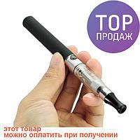 Электронная сигарета EGO-CE 5 (коробочный набор) / Электронное устройство