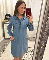 Платье женское ЕЛИС662