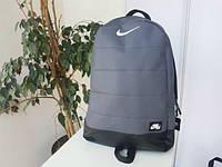 Спортивно-повседневный рюкзак Nike/Найк