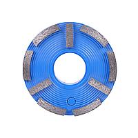Алмазная фреза по бетону Distar ФАТС-W 95 МШМ-9 №0 (16923098004), фото 1