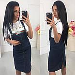 Женский джинсовый сарафан, фото 2