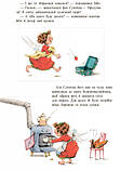 Ягідна фея Суничка. Комплект з трьох книжок для дітей віком від 3 років , фото 5