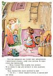 Ягідна фея Суничка. Комплект з трьох книжок для дітей віком від 3 років , фото 6