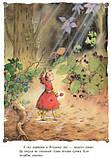 Ягідна фея Суничка. Комплект з трьох книжок для дітей віком від 3 років , фото 8