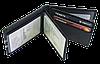 Шкіряна обкладинка для прав Carrs з логотипом VOLKSWAGEN чорна (VW04), фото 5