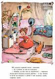 Ягідна фея Суничка. Комплект з трьох книжок для дітей віком від 3 років , фото 9