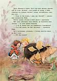 Ягідна фея Суничка. Комплект з трьох книжок для дітей віком від 3 років , фото 10