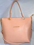 Брендові жіночі сумки МК еко-шкіра (2 кольори)26*28, фото 4