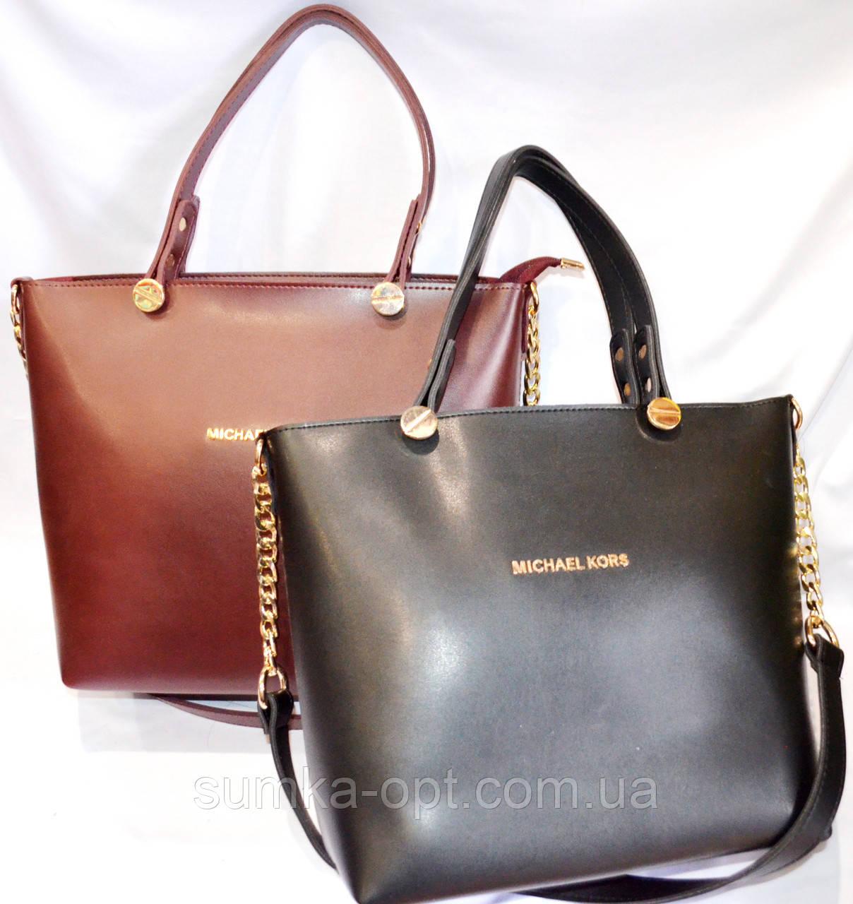 Брендові жіночі сумки МК еко-шкіра (2 кольори)26*28