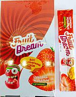 Конфеты жевательные с ароматом клубники + витамин С 18шт/270гр