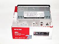 Автомагнитола пионер Pioneer DEH-8178UB USB AUX 0970816242, фото 4