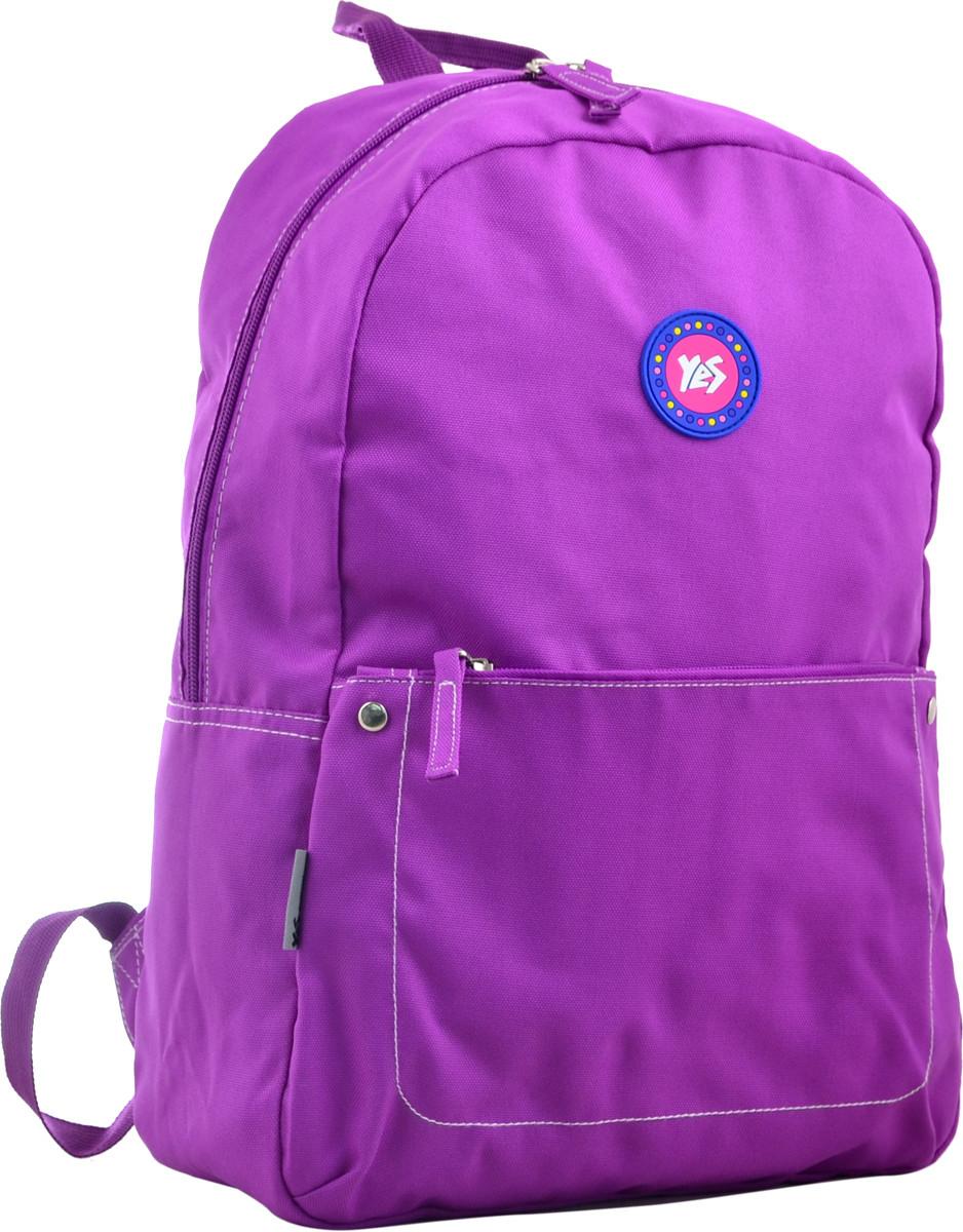 "Рюкзак ""Yes"" №555530 ST-21 ""Purple haze"" (40*26.5*12)"
