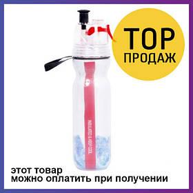 Спортивная бутылка термос с поилкой 600мл R83344 Red