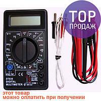 Мультиметр DT 838 / Ручной измерительный прибор
