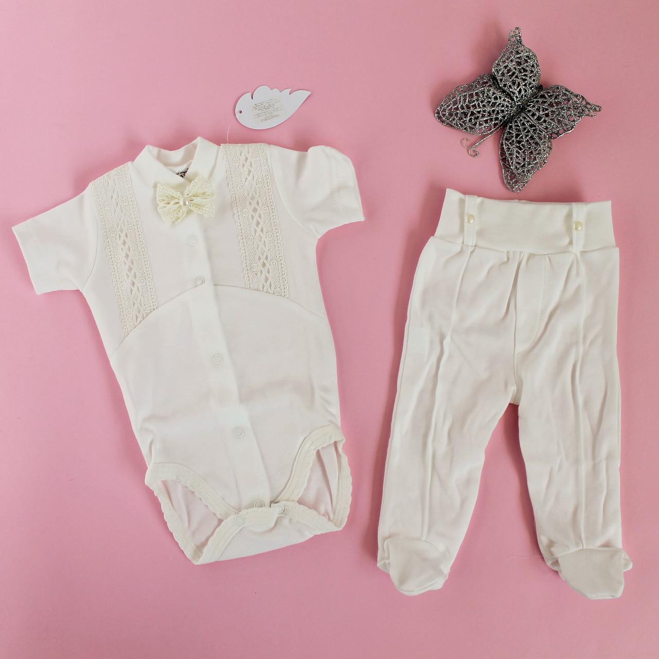 d8be0bcc471b1 Купить Детская одежда для новорожденных в наборе Орхидея в Киеве ...