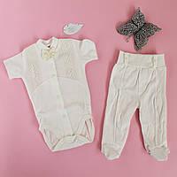 Детская одежда для новорожденных в наборе Орхидея