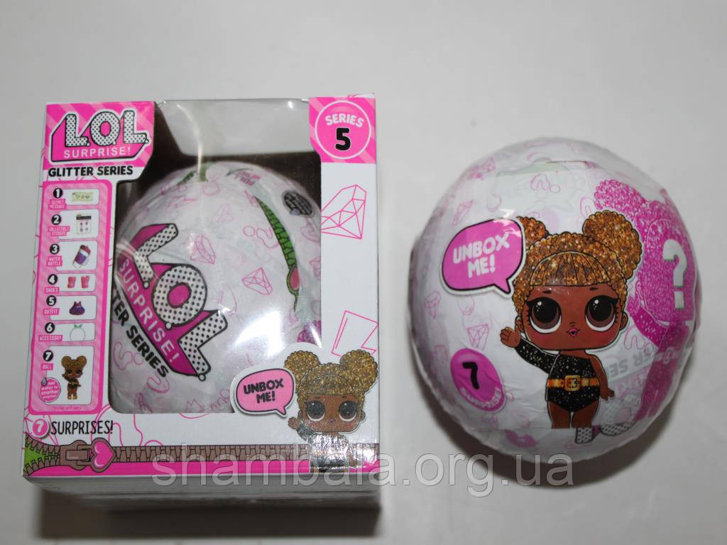 Кукла LOL Сюрприз Glitter series