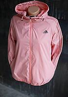 Ветровка женская Adidas.Розовая,плащевка