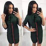 Женское стильное платье (5 цветов), фото 2