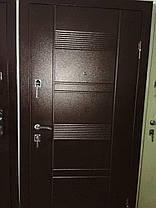 Нестандартные входные двери метал/МДФ 190 см. на улицу, фото 2