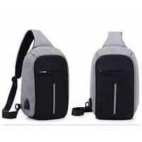 Городской рюкзак-антивор Bobby Mini с защитой от карманников и USB-портом для зарядки