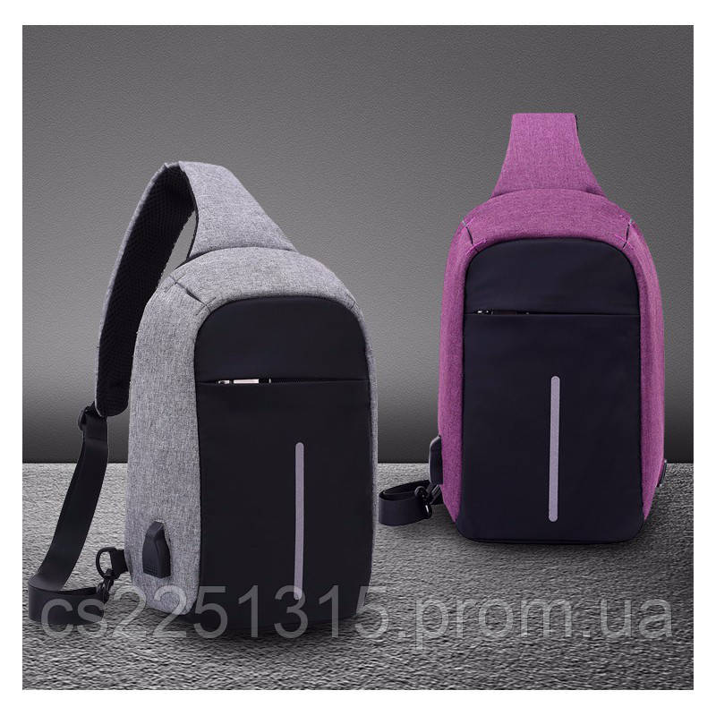b4cad3390363 Городской рюкзак-антивор Bobby Mini с защитой от карманников и USB-портом  для зарядки