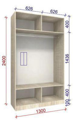 наполнение шкафа Стандарт 2