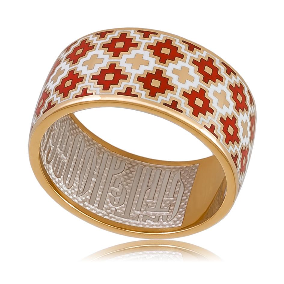 Кольцо с молитвой св. Николаю Вышиванка