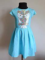Летнее детское платье сарафан для девочек 5-9 лет голубое 1434