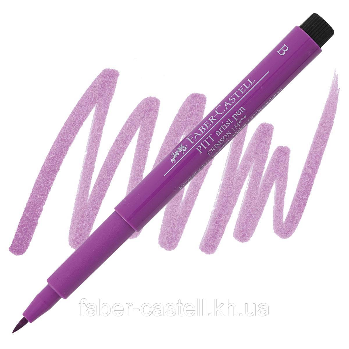 "Ручка-кисточка капиллярная Faber - Castell PITT® ARTIST PEN ""BRUSH"" №134 малиновый, 167434"