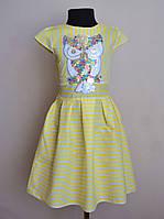Детское платье сарафан для девочек желтого цвета с паетками, фото 1