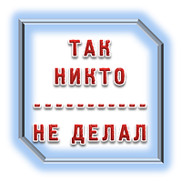 АКЦИЯ! : Так никто не делал:  Домен + 1000 почтовых ящиков + 5 ссылок: — БЕСПЛАТНО!