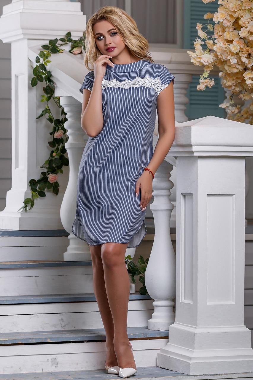 9a0ef1b4138 Элегантное Прямое Платье на Лето с Кружевом Синее М-2XL - купить по ...