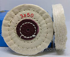 Круг полірувальний муслиновый 75х10х6 білий