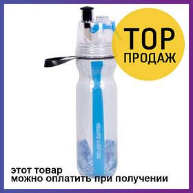 Спортивная бутылка термос с поилкой 600мл R83344 Blue