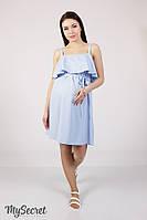 Сарафан для беременных и кормящих ELISHA, голубой 1, фото 1