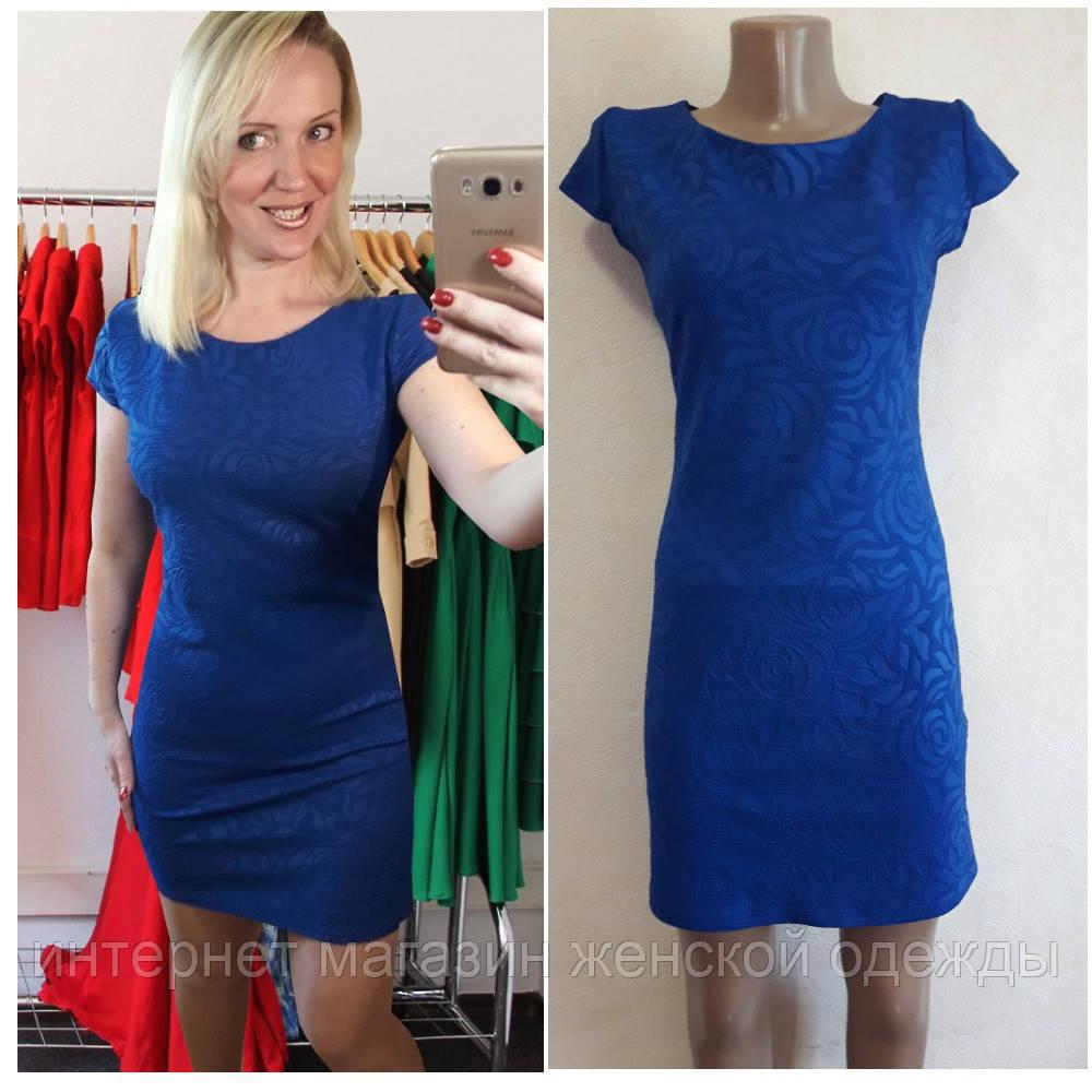 59d2d858ebf Купить летнее платье недорого цвета электрик в Киеве