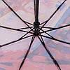 Зонт складной de esse 3130 автомат, цвет Набережная, фото 6