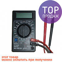 Цифровой мультиметр 830B / Ручной измерительный прибор