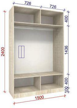 вариант наполнения шкафа стандарт 2