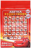 Планшет на украинском языке Маквин КІ-7039, фото 1