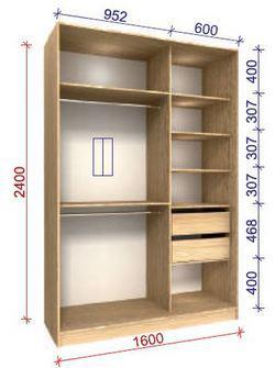вариант наполнения шкафа Стандарт 4