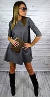 Платье-разлетайка  аи061