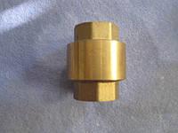 Обратный клапан латунный 3/4 латунный шток