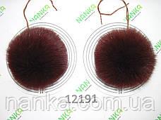Меховой помпон Песец, Бордо, 11 см, пара 12191, фото 3