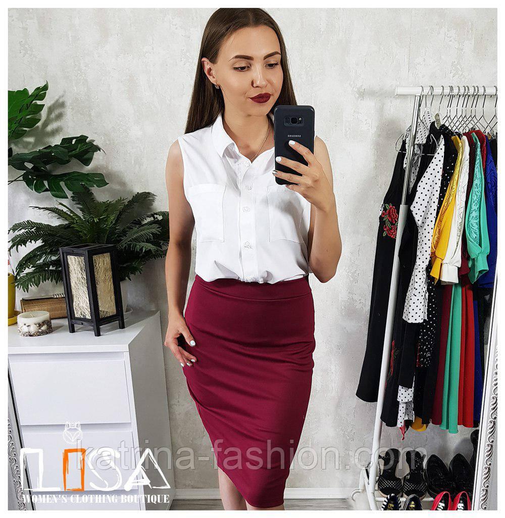 Женский классический костюм: блуза-безрукавка и юбка-карандаш (много расцветок)