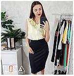Женский классический костюм: блуза-безрукавка и юбка-карандаш (много расцветок), фото 10